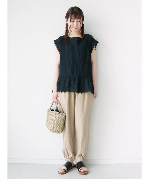 【Samansa Mos2】裾絞りパンツ