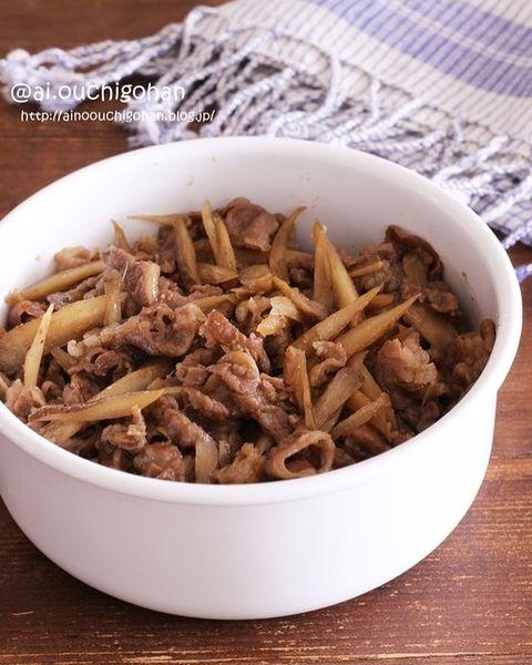 牛肉、ごぼう、しぐれ煮、煮物。