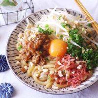 ひき肉×もやしの絶品レシピ13選。作り置きしてお弁当のおかずにもぴったり