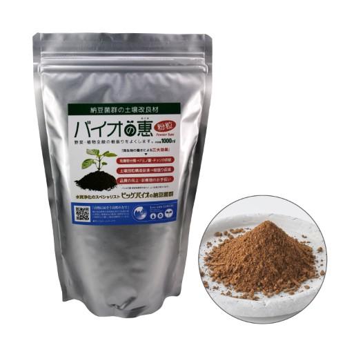 寄せ植えにおすすめしたい人気の肥料