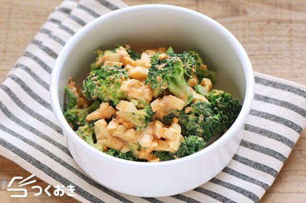 簡単調理!ブロッコリーと卵のオイマヨ和え