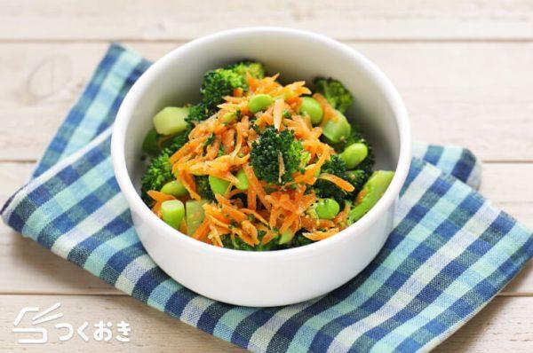 彩り!ブロッコリーと人参と枝豆のごまサラダレシピ