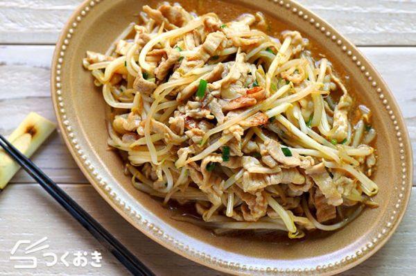 コクうま♪豚肉ともやしの中華炒めレシピ