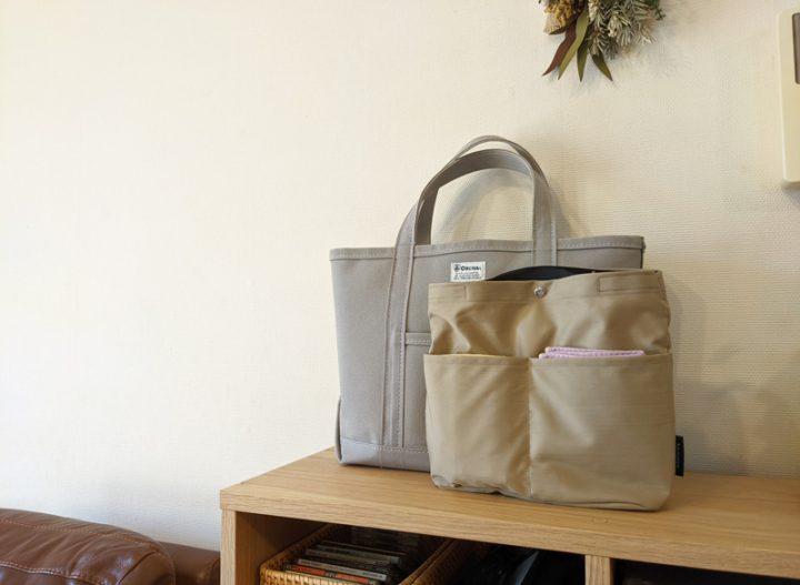 ボンモマンのバッグインバッグ5