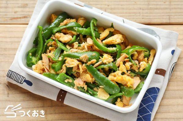 甘めの和風味♡ピーマンとツナの卵炒めレシピ