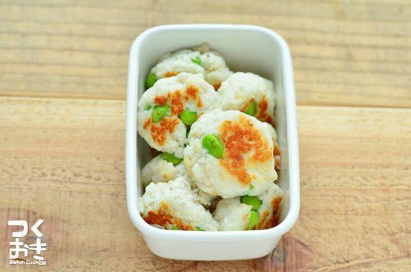 材料3つで簡単!はんぺん枝豆団子レシピ
