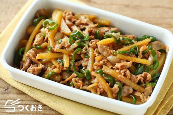 人気の中華レシピ!じゃがいもチンジャオ