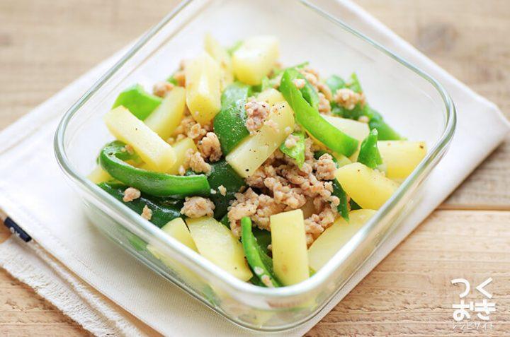 彩り◎ひき肉と2種の野菜の塩麹炒めレシピ