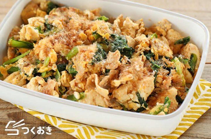 簡単炒め料理小松菜チャンプルー