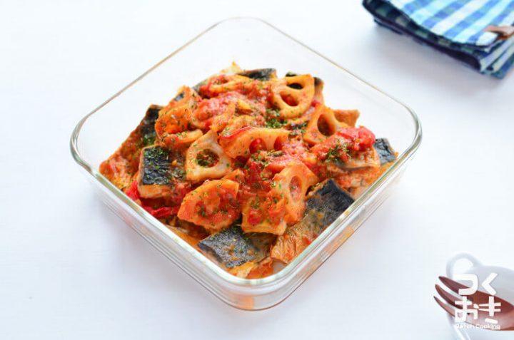 人気!アヒージョ風の鯖とトマトのオイル炒め