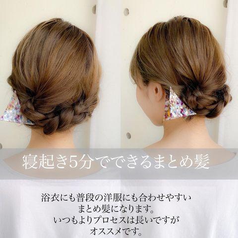 長い髪がまとまりやすい結婚式アップヘア