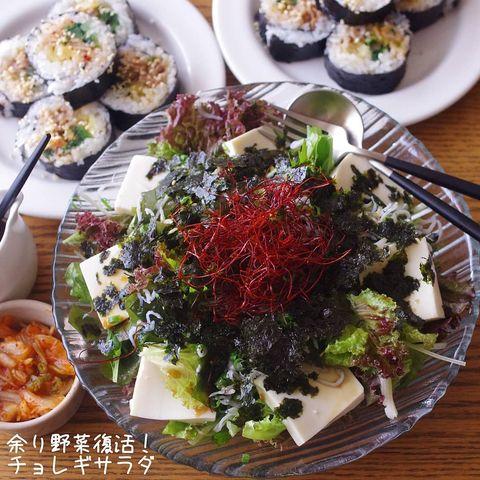 豆腐、海藻、レタス、海苔、糸唐辛子、サラダ、韓国料理、チョレギ。
