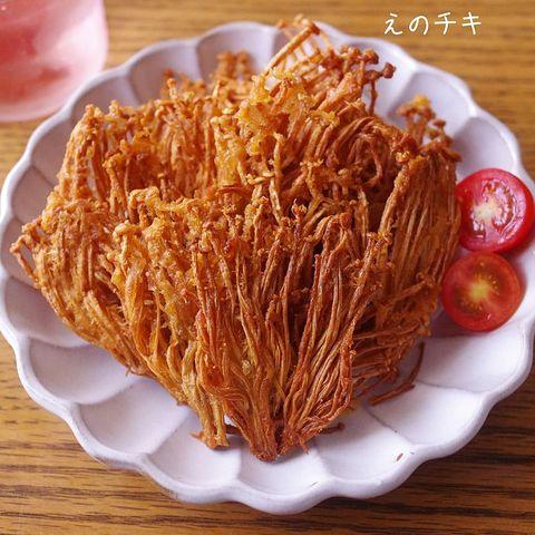 インパクト大な楽しい副菜!えのチキレシピ