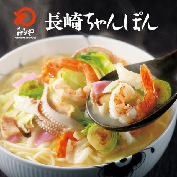 お惣菜・麺・パン11