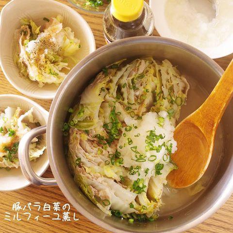 アレンジ可能豚バラ白菜のミルフィーユ蒸し