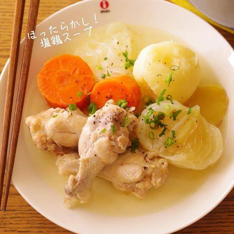 塩鶏スープ