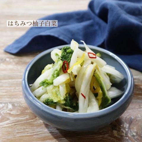 簡単料理!人気副菜はちみつ柚子白菜