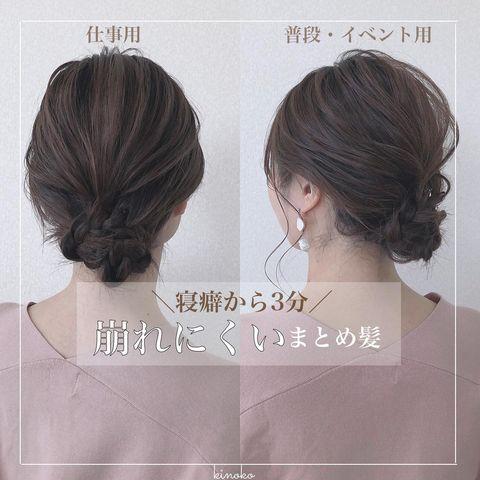 三つ編みの特徴をいかした結婚式アップヘア