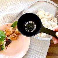 コレ、かなり便利!時短料理を叶える100均のキッチンツール