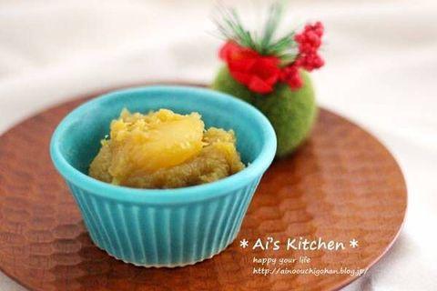 秋の味覚で作る副菜おかず。栗きんとんレシピ