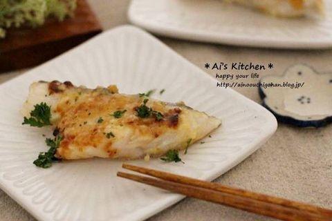 真鱈の味噌マヨ焼き