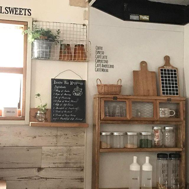 メニュー表やレシピでカフェ風のインテリア