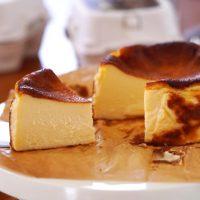 とろとろ、滑らかな口当たり。バスクチーズケーキの作り方