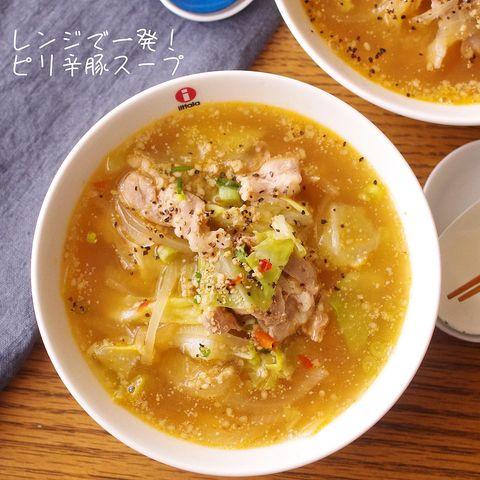 ピリ辛豚スープ