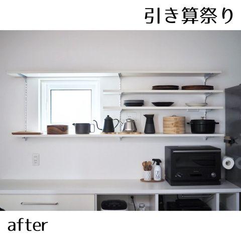 稼働棚で簡単収納!北欧キッチンインテリア