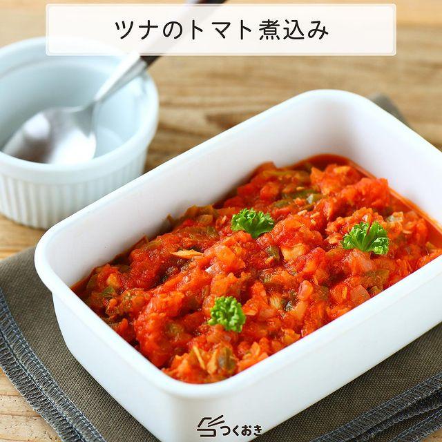 ツナのトマト煮込み