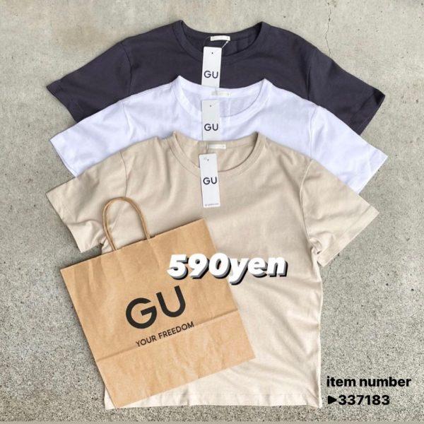 GUのベーシックTシャツ