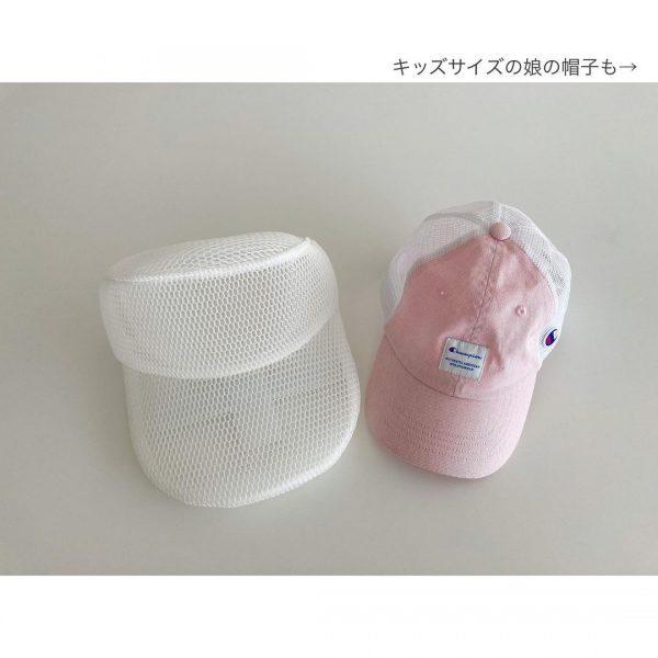 キッズサイズの帽子にも対応