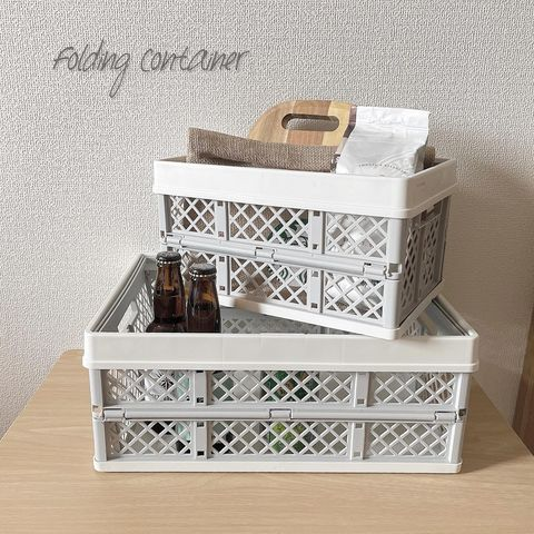 折りたたみ式で場所をとらない収納ボックス