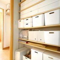 《ニトリの収納用品》がおすすめ!納戸を整理整頓しよう。