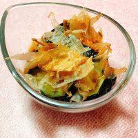簡単に栄養がとれる!コストコのおすすめ【カット野菜】2選