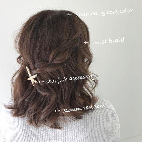 初心者にもおすすめの結婚式向け編みおろしヘア