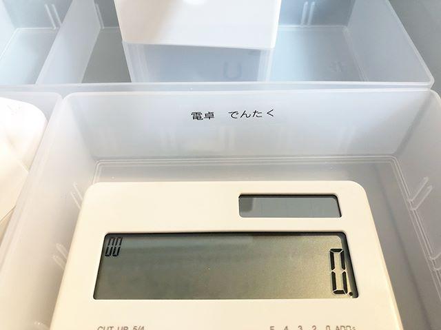 漢字+ひらがな