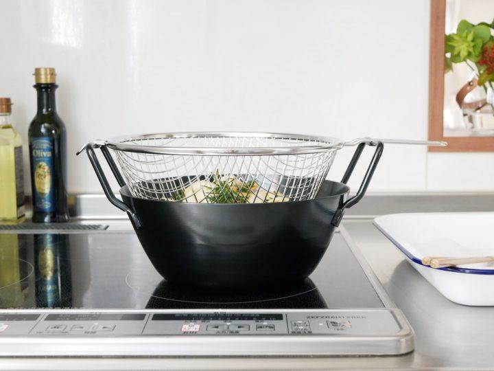 鉄揚げ鍋セット3