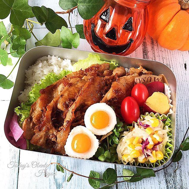 生姜焼き弁当の詰め方レシピ11