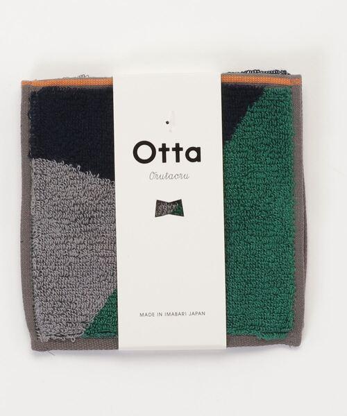 [SiNCERE] 〈OTTA/オッタ〉ハーフタオルハンカチ
