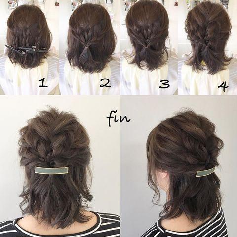 短めでも可能な結婚式向け編みおろしヘア