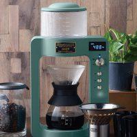 おしゃれなコーヒーメーカーで美味しい珈琲を。インテリアに馴染む人気アイテム