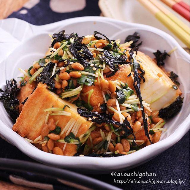 韓国風厚揚げの薬味納豆和え