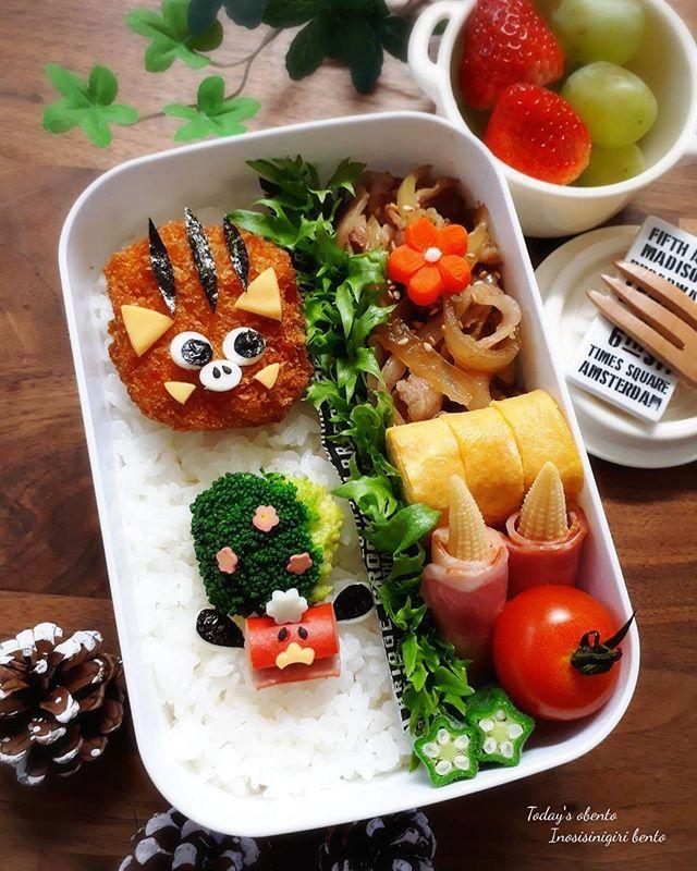生姜焼き弁当の詰め方レシピ5