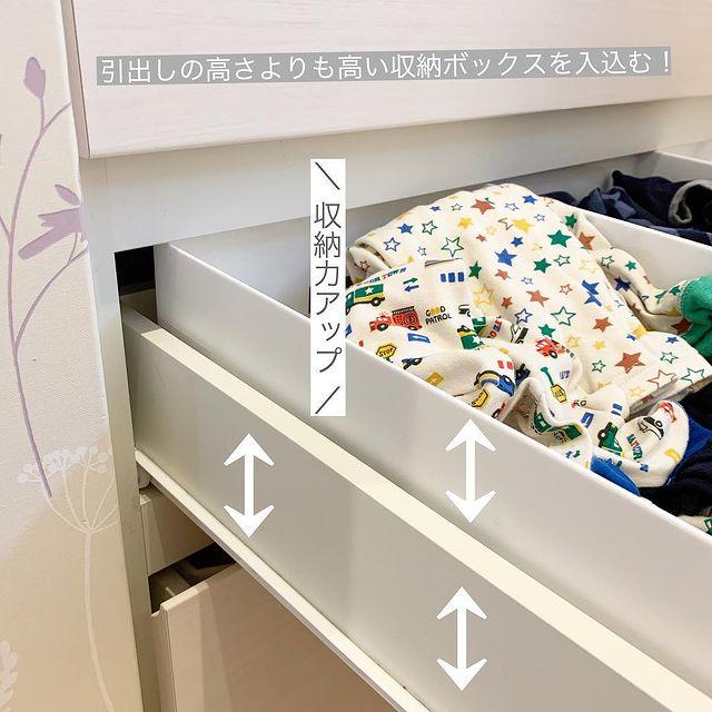 ニトリのケースで収納力をアップするアイデア