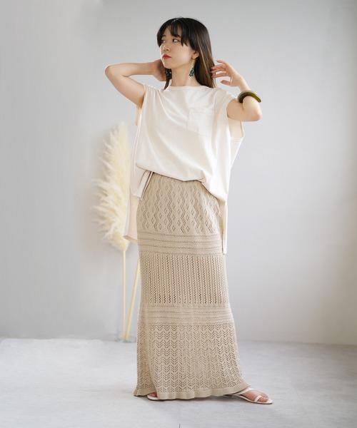 透かし編みクロシェロングニットスカート マーメイドスカート