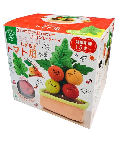 ファインモーター ミニファームシリーズ NEWもぎもぎトマト畑
