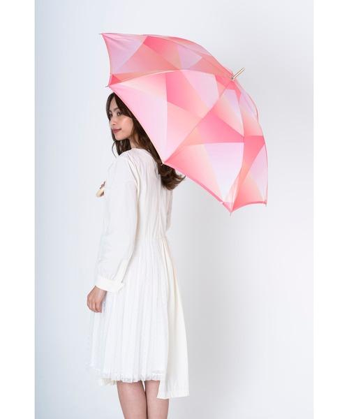 [MOONBAT] 傘 プリズム