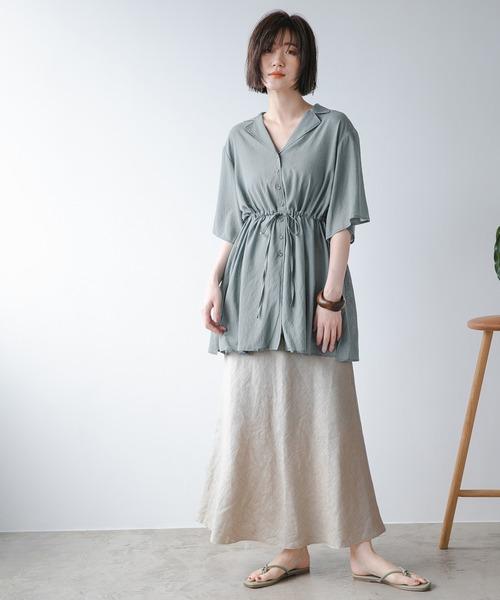 リネンフレアマキシスカート