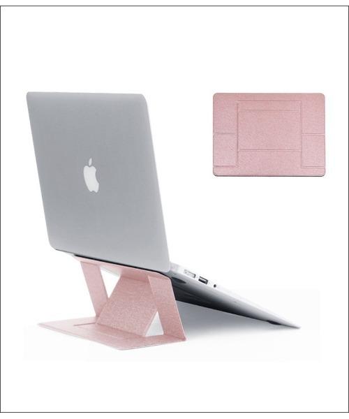 [RiNc] 【 GLORY / グローリー 】 折り畳み ノートパソコン スタンド